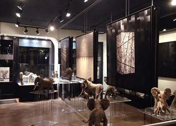 Sakah Galerie