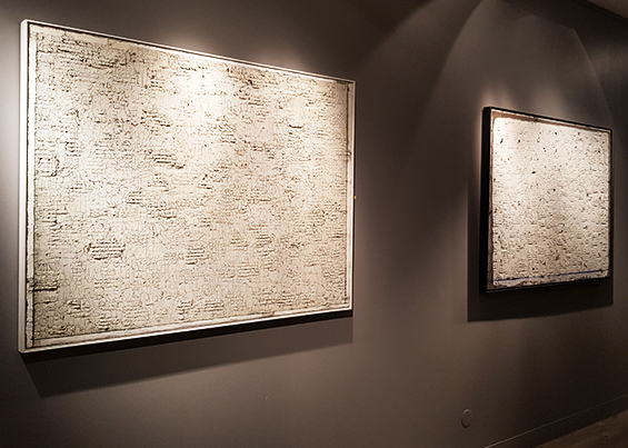Galerie Le Confort des Etranges