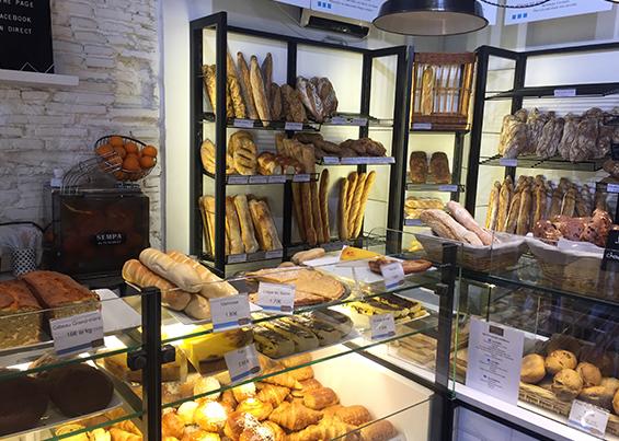 Boulangerie Saint Georges