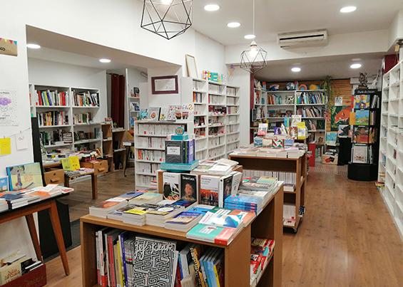 Librairie L'Autre Rive